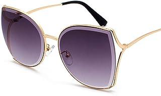 DishyKooker Women Elegant Metal Frame Outdoor Sports Sunglasses