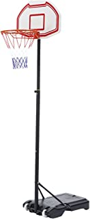 CampLand 28 Inch Basketball Hoop System Height Adjustable Portable Backboard W/Wheels for Kids, Junior, Adults