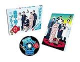 『義母と娘のブルース』2020年 謹賀新年スペシャル DVD[DVD]
