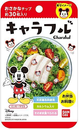 バンダイ キャラフル ミッキーマウス 2.8g
