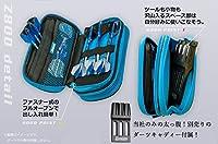 NEWダーツケース Z800 別売りのダーツキャディー特別付属&カラビナ付&25%超硬チップ15本付