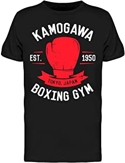 kamogawa boxing gym t shirt