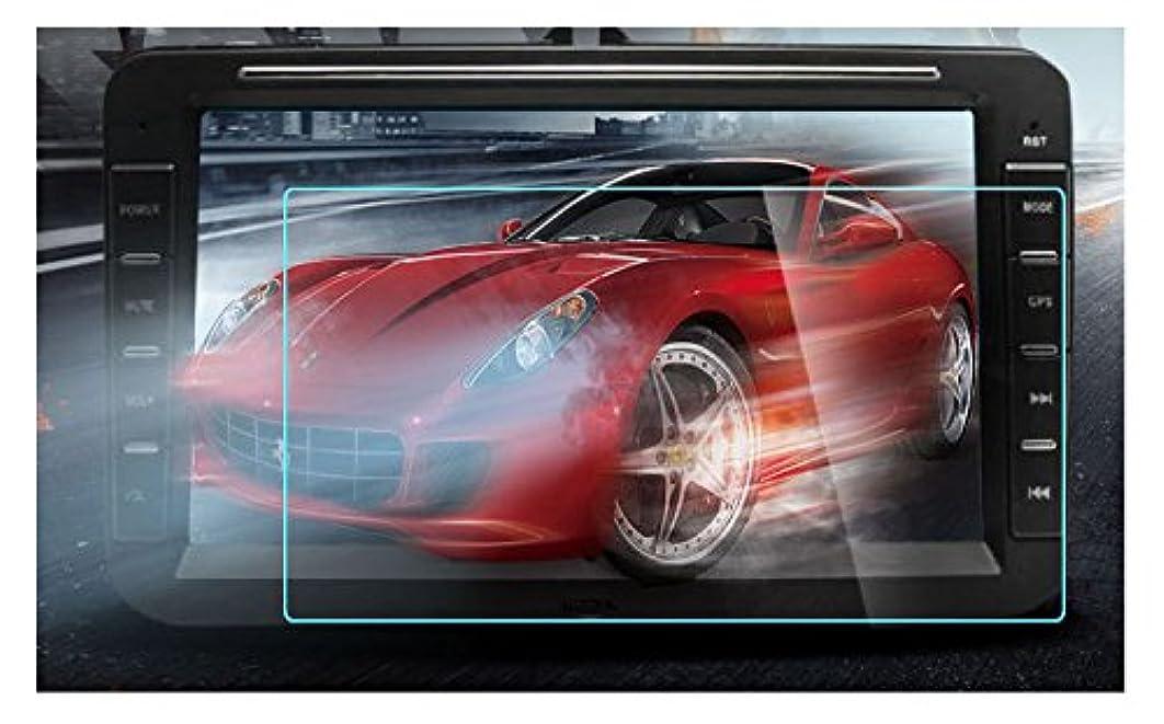 戸口条件付きアグネスグレイ6.2インチ ワイド カーナビ 液晶保護フィルム DVD モニター 液晶保護フィルム 防指紋加工 反射防止 抗菌 気泡ゼロに