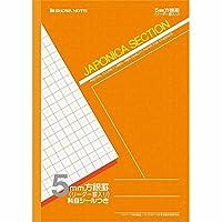 ショウワノート ジャポニカ学習帳 5mm方眼 十字補助線入り 橙 JS-5M