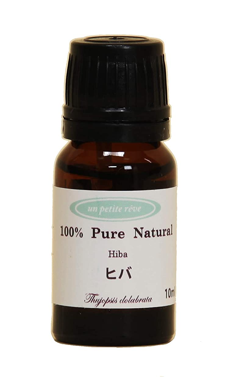 毒今インチヒバ  10ml 100%天然アロマエッセンシャルオイル(精油)