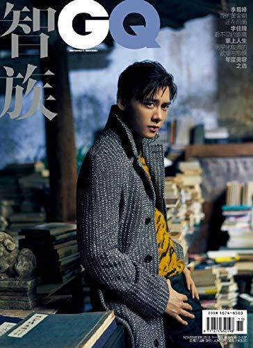 Li Yifeng cover GQ China magazine November 2019+Zhu Yilong poster&postcard