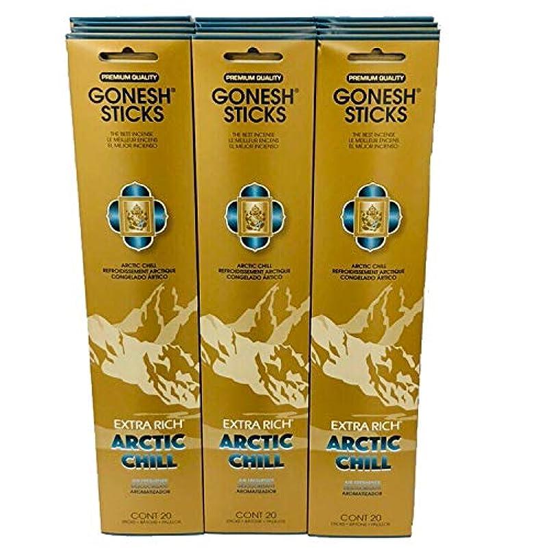 住所用心深い計算Gonesh?–?12?ARCTIC CHILL PACK ( 240?Sticks ) Incense Sticks Extra Richコレクション