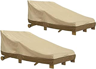 skyfiree 2 Packs Patio Chaise Lounge Cover 82 inch Durable Outdoor Waterproof Furniture Covers Chaise Chair Cover Beige & Coffee