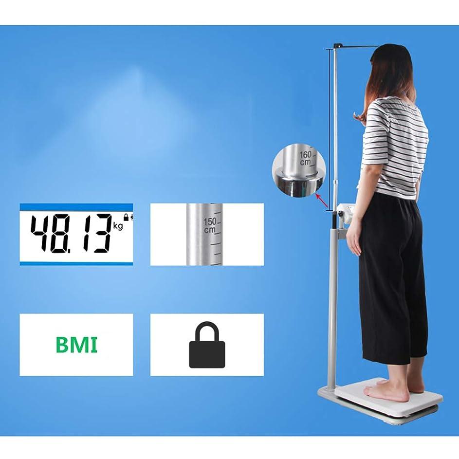 押し下げる角度血統身長と体重計、デジタル機械式体重計、英語音声、200 kg