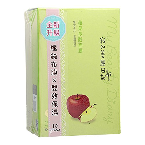 My Beauty Diary Apple Polyphenol Mask
