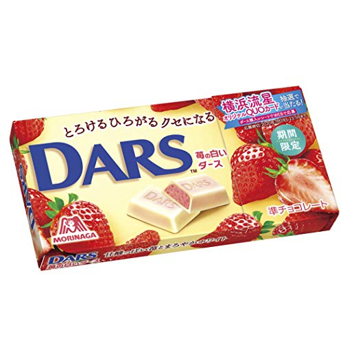 森永製菓 苺の白いダース 12粒 ×10箱