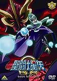 聖闘士星矢Ω 8[BCBA-4409][DVD]