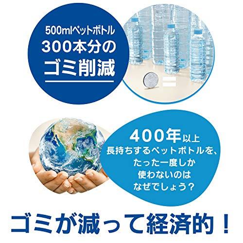 ブリタ水筒直飲み600ml携帯用浄水器ボトルカートリッジ1個付きフィル&ゴーアクティブライム【日本正規品】