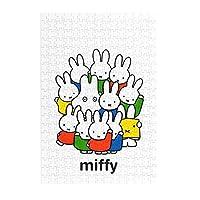BelleE Miffy ミッフィー パズル300ピース 木製パズル 人気アニメ 遊び 雰囲気 減圧 大人用 7歳以上子供用 木製 チャレンジングファミリーゲーム