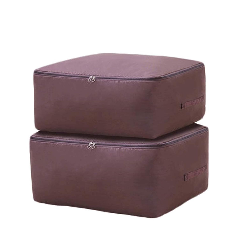 防湿キルト収納袋衣類分類袋家庭用収納包装袋荷物パッケージ大収納袋折りたたみ収納袋 (色 : Brown, サイズ さいず : XL*2)