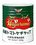 ハグルマ 特級 トマトケチャップ 3330g
