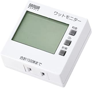 サンワサプライ ワットモニター TAP-TST8N