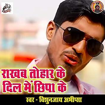 Rakhab Tohar Ke Dil Me Chhipa Ke - Single