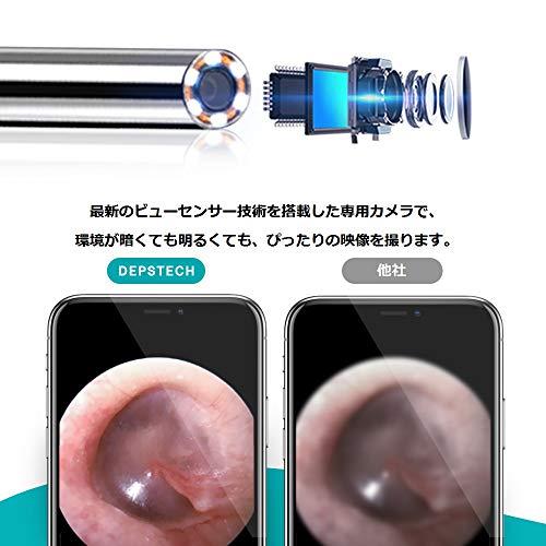 DEPSTECHwifi耳掃除カメラ4.3mmHD耳内視鏡調節可能なLED6個付きiPhone/iPad/Android対応