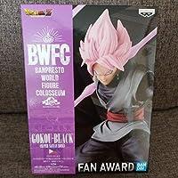 ドラゴンボールZ BWFC 悟空ブラック 超サイヤ人ロゼ フィギュア