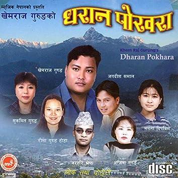 Dharan Pokhara
