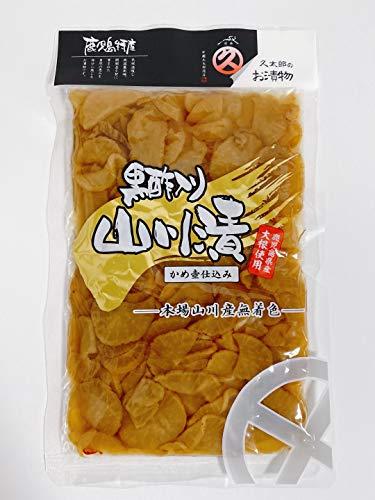中園久太郎商店 山川漬(黒酢入) (170g×2パック) 340g