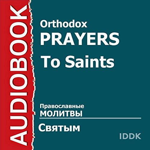 To Saints [Russian Edition] Titelbild