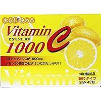 (セット販売)※ビタミンC1000 顆粒タイプ 2g×42包入×4個セット