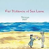 Far Distance of Sea Lane