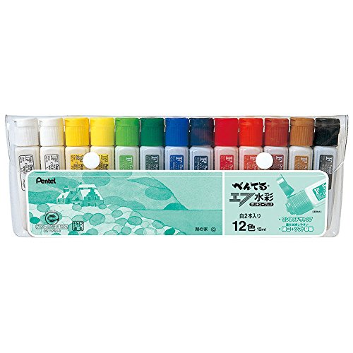 Entering two F watercolor poly tube white by Pentel