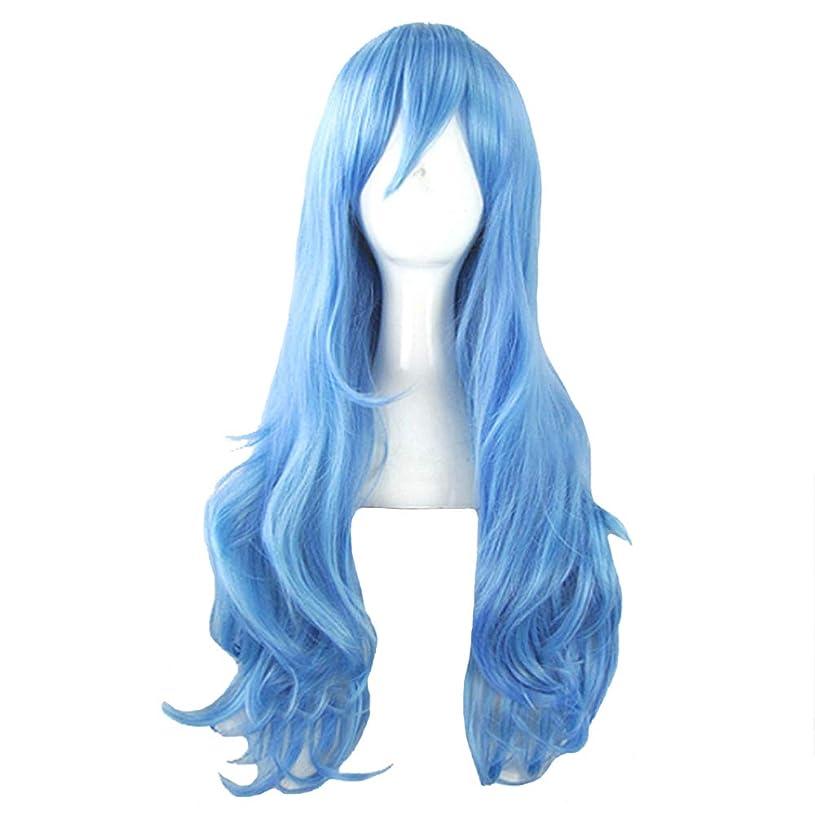 長いです頼む供給かつら - 長いロール高温のシルクかつら無料のスタイルの天然柔らかいファッションの人格ハロウィーンのボールの役割を果たす70cm青 (色 : 青, サイズ さいず : 70cm)