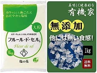 フルール・ド・セル (塩の花)1kg ★ 送料無料 レターパック赤 ★ 伯方塩業