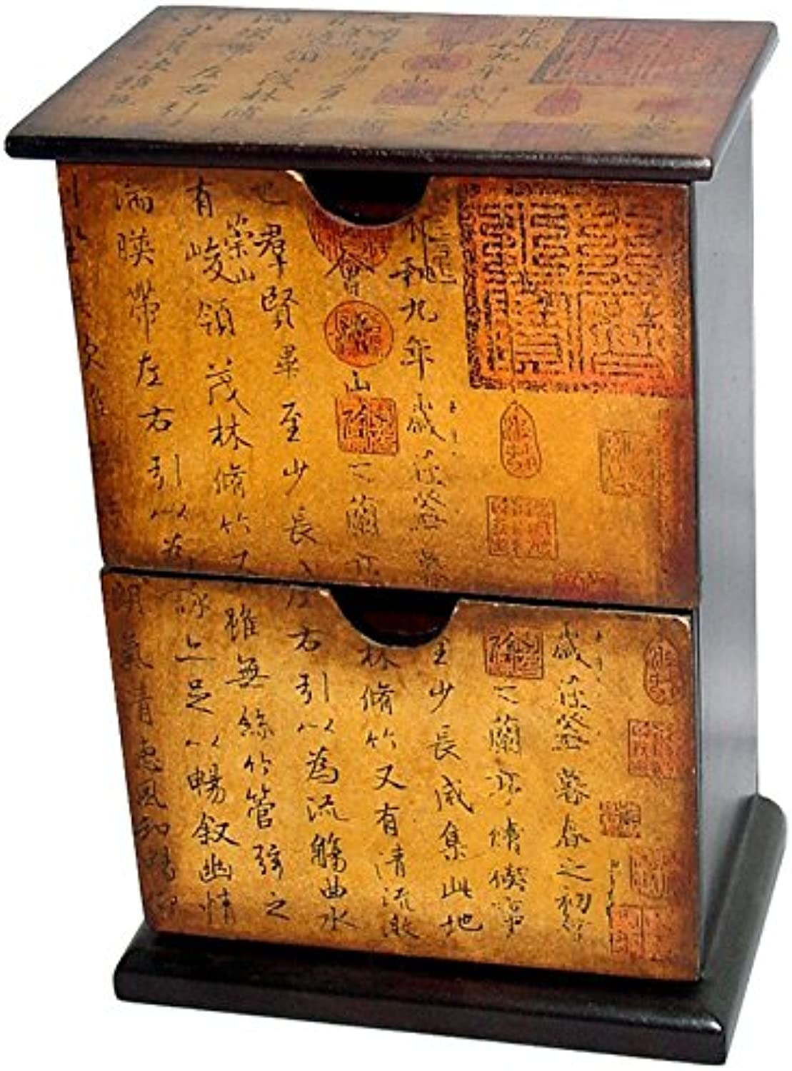 Oriental Furniture Simple Gift Ideas for Her, 10-Inch Petite Ming Characters Two Drawer Jewelry Cabinet