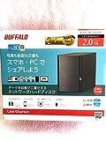 BUFFALO リンクステーション スマホ・タブレットで使える ネットワークHDD(NAS) データを守るRAID1搭載 2TB LS220D0202C
