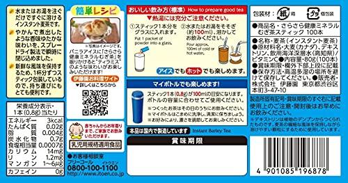 伊藤園さらさら健康ミネラルむぎ茶0.8g×100本(スティックタイプ)