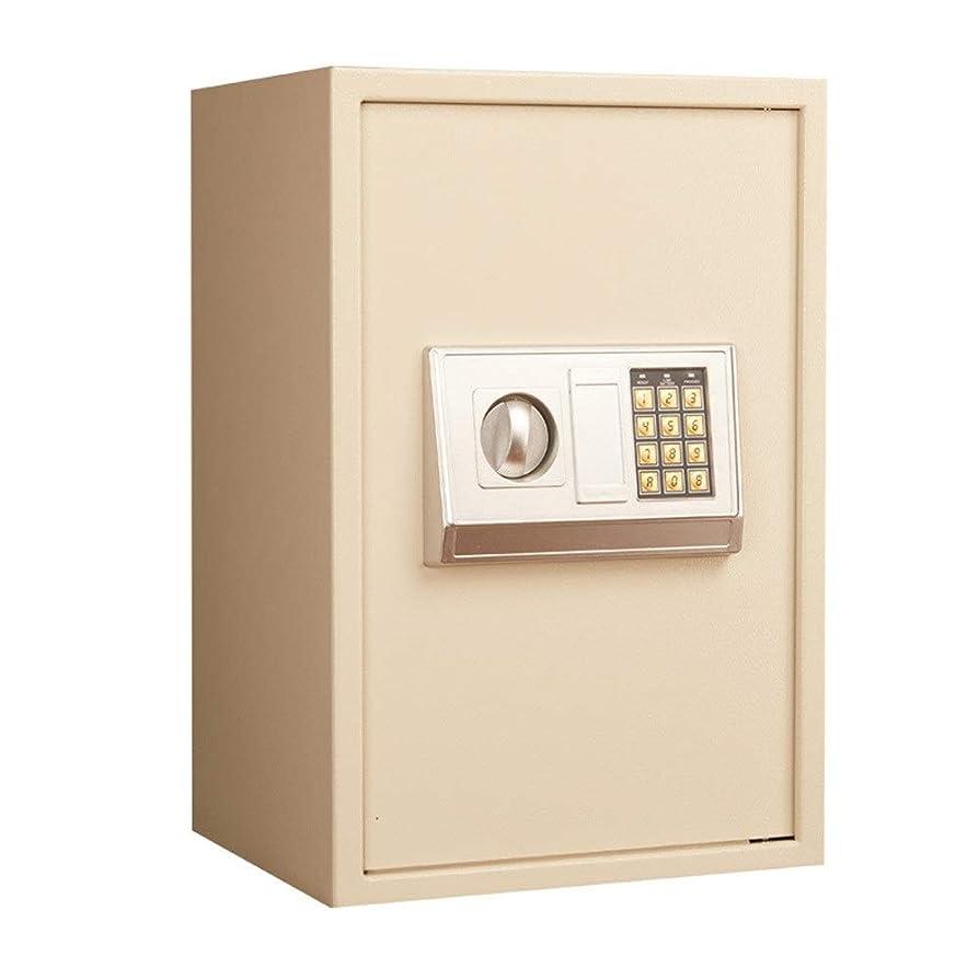 注意着る続ける金庫 キーパッド電子ホームオフィスのデジタルと電子スチール金庫 事業所 家庭用 (Color : Beige, Size : 35x30x50cm)