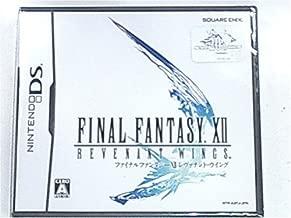 Final Fantasy XII : Revenant Wings for Nintendo DS [Japan Import]