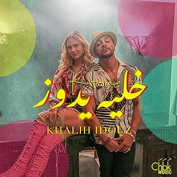 Khalih Idouz