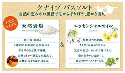 クナイプジャパン クナイプ バスソルト ヘイフラワーの香り 850g クナイプジャパン