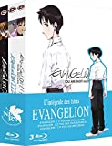 Coffret evangelion 3 films : you are (not) alone ; you can (not) advance ; you can (not) redo [Francia] [Blu-ray]
