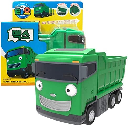N The Little Bus Pull Back Toy Dump Truck MAX