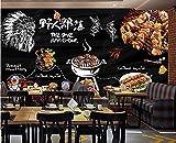 Fotomural Pizarra, primitivo, tribal, barbacoa, restaurante, comedor, fondo, pared 300cmx210cm(118.1x82.7inch) Papel pintado / pegatina / cartel grande / tela no tejida / tela de seda / mural