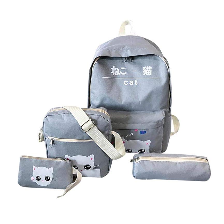 タール小売思春期のバックパックレディース4ピースプリント猫旅行学生バッグスクールバッグ出張バッグ大学生カレッジ高校生ユニセックス人気