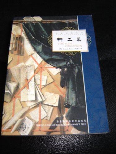 Francis Bacon: The New Organon – World Classics / English Edition
