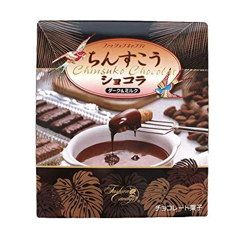 ちんすこう ショコラ ダーク&ミルク 6個×16箱 ファッションキャンディ