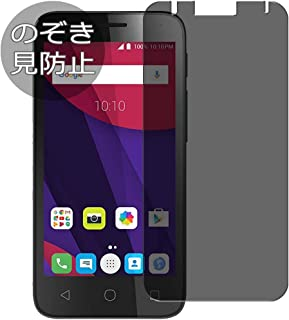 Synvy Privacy Screen Protector Film for Alcatel Pixi 4 (4.5) Anti Spy Protective Protectors [Not Tempered Glass] Updated Version