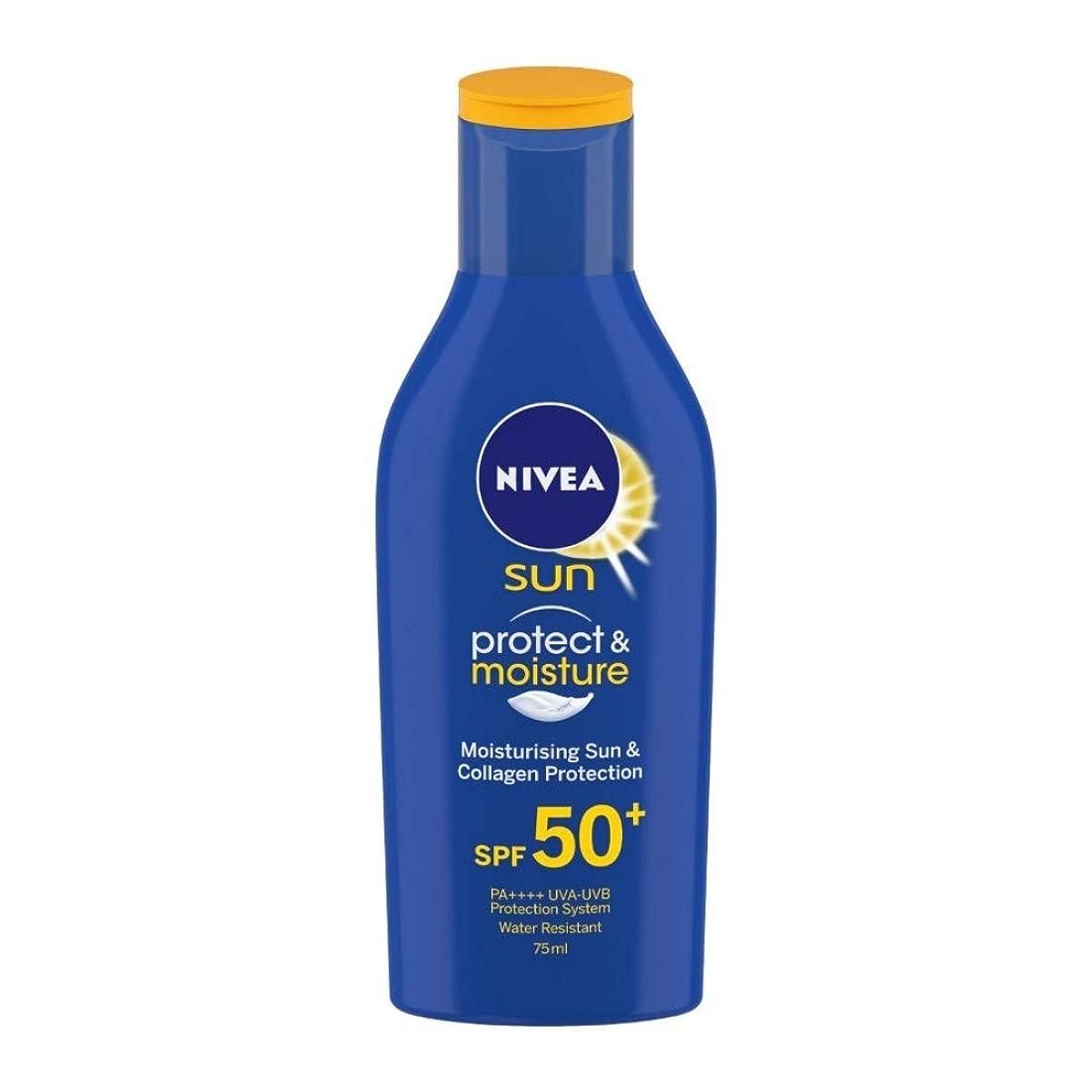 ショートカットドライバであるNIVEA Sunscreen Lotion, Sun Protect and Moisture (SPF 50), 75ml