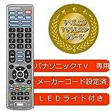 OHM LEDライト付き 簡単TVリモコン パナソニック専用 AV-R330N-P