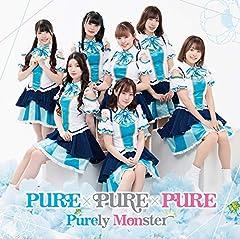 PURE×PURE×PURE
