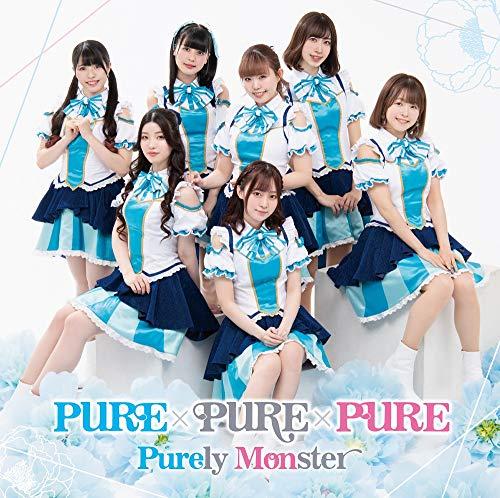 PURE×PURE×PURE(DVD付盤)